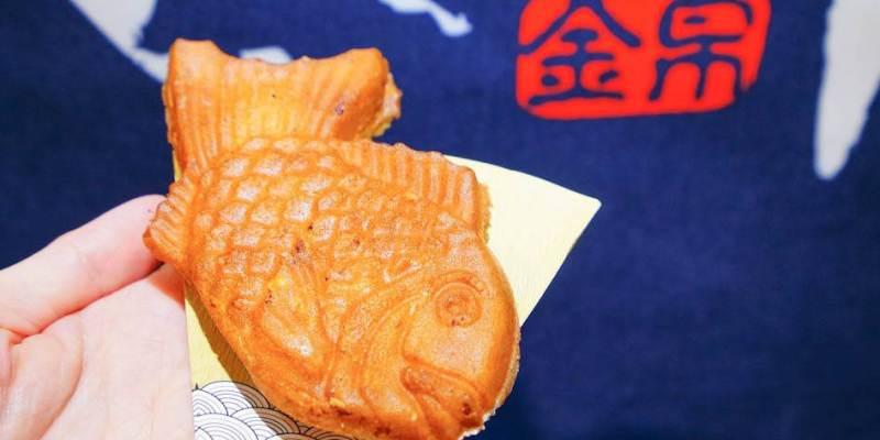 台中美食 北區/金帛霜淇淋專賣店-文青日式風~一起找喵喵玩耍吃鯛魚燒吧