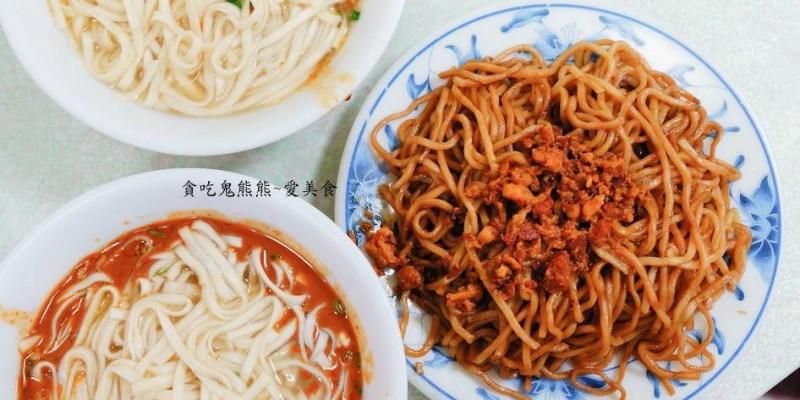 宜蘭頭城鎮美食 麻醬麵 蛤蜊湯~當個觀光客一起吃吃去
