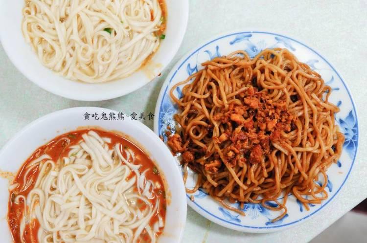 宜蘭美食 頭城鎮/麻醬麵 蛤蜊湯~當個觀光客一起吃吃去