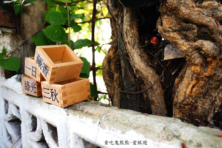 台中旅遊 范特喜文創聚落-綠建築老屋新生