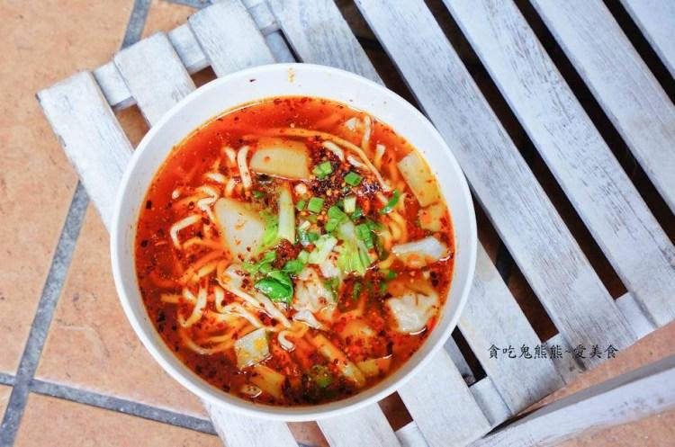 高雄三民麵店 玖巷麵食小館-麻的暢快辣的舒坦,吃過會懷念的紅油炒手