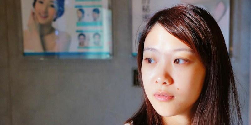【保養】高雄 高雄美妍醫美診所-跟著熊一起當個美美的素顏女