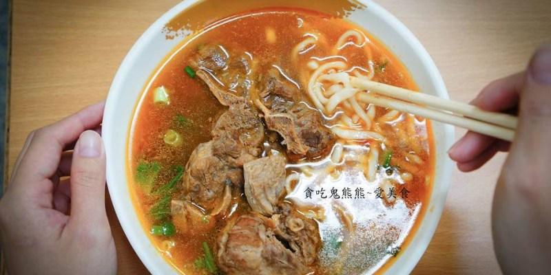 高雄三民麵店 老地方牛肉麵-一碗75元份量十足排骨麵.吃過沒?