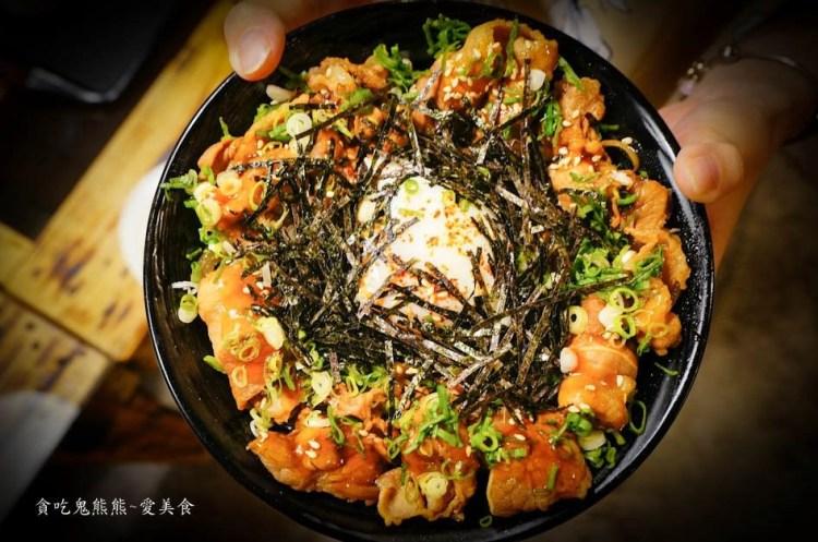 台南東區美食 丼滋丼滋創意廚房,丼飯餐廳不只賣丼飯~還有多種日式風味餐點