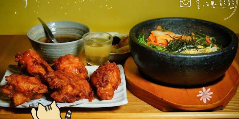 嘉義美食 西區/大盛居日韓食堂-嘉義CP値最高~用心對待食物每處細節