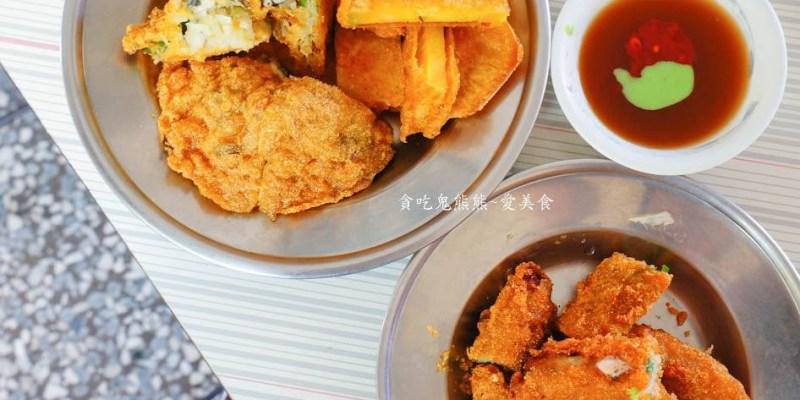 台南美食 安平區/東興蚵嗲-跟著食尚玩家莎莎~實在俗的價格吃小吃