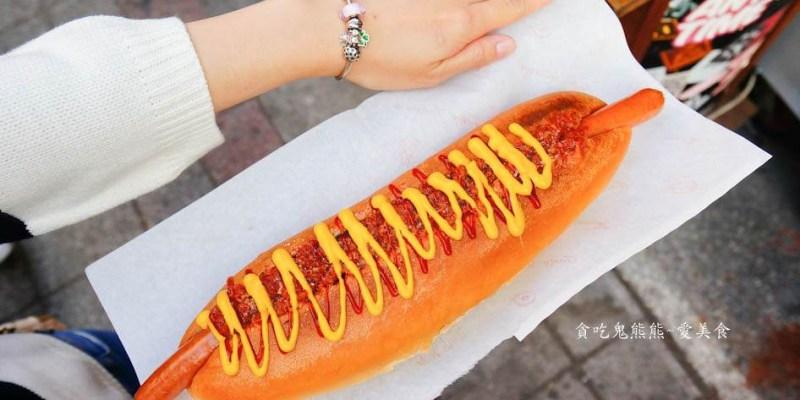 高雄美食 新崛江美食-新興區/胖奇熱狗堡-40公分熱狗,吃過沒?