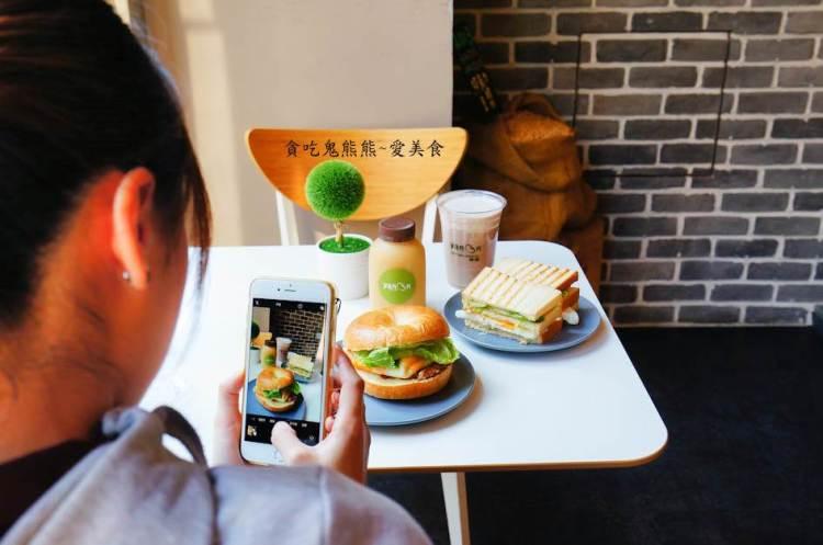 高雄美食 早午餐-左營區/Yanoon豆漿-顛覆對豆漿的概念,喝出黃豆完整的營養素