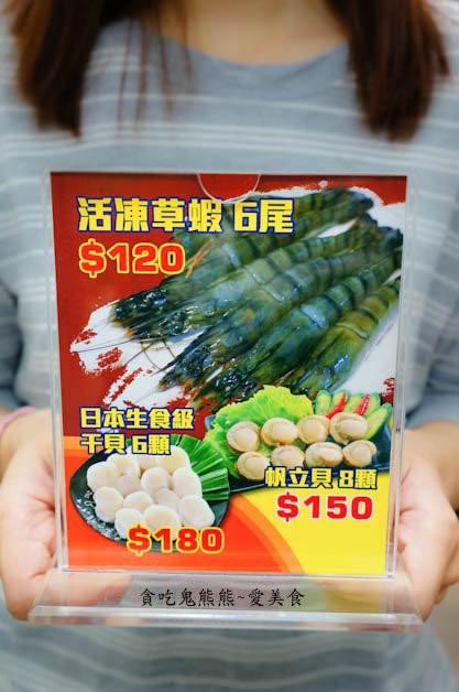 高雄美食 前金區/好味汕頭火鍋-吃好吃滿又好省錢~海鮮控非吃不可