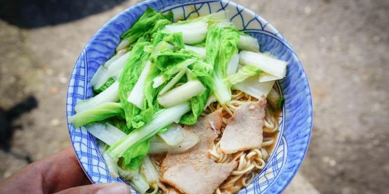 高雄美食 三民區/台灣味麵店-善良麵攤~一碗麵30元