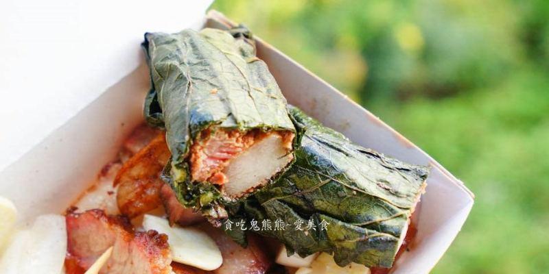屏東美食 霧台鄉/小四相思烤肉-熱情魯凱族原味烤肉