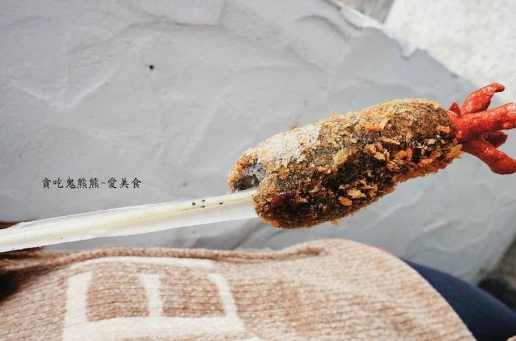 高雄美食 苓雅區/明朗米熱狗文化中心-韓國當紅會牽絲的米熱狗