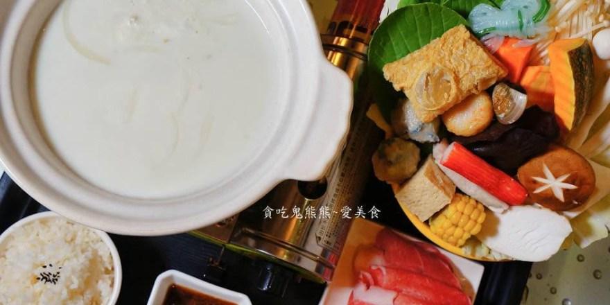 高雄橋頭火鍋 和楓牛奶堂-自家牧場每日新鮮牛奶的牛奶鍋