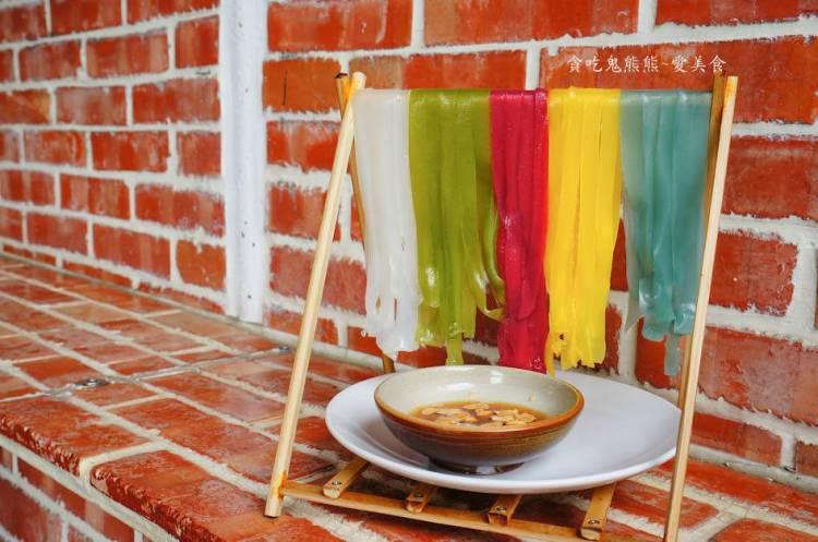 高雄美食 美濃區/軒味屋-彩虹色,天然蔬果入色的療癒樣彩色粄條