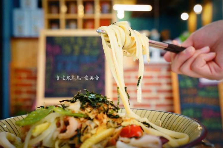 高雄美食 鳳山區/小老弟手作蛋餅-鍋燒(義)麵,台式+義式綜合體(已歇業)
