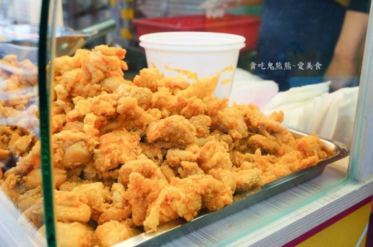 高雄美食 三民區/昌平炸雞王-覺民店-雞排控吃過沒?台中超狂的炸雞