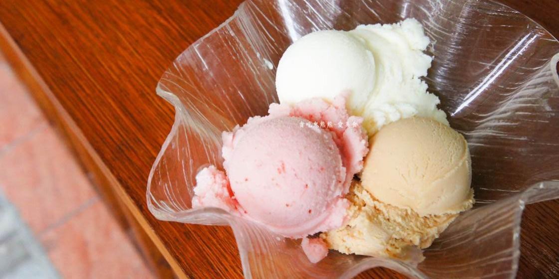 高雄美食 左營區/慶記綿綿冰-一碗3球50元,銅板美食古早味綿綿冰(已歇業)