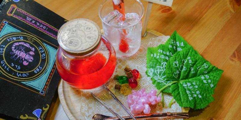 高雄新興區美食 攝飲16創意料理-壽星超推,好康免費贈送魯夫寶藏-大秘寶