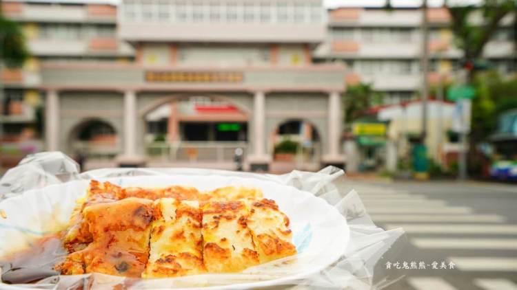 高雄美食 苓雅區/凱旋豆漿店-麵糊蛋餅一份才20元佛心價,要吃要快,阿公要退休了