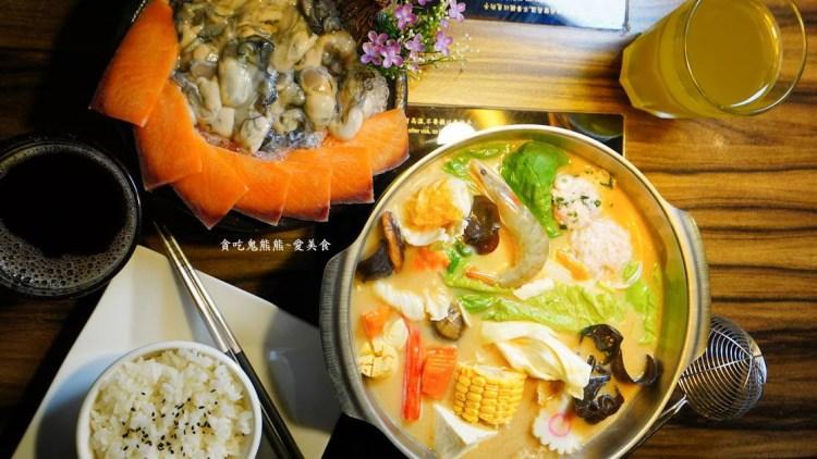 高雄美食 三民區/京澤苑日式鍋物-CP値高用料實在日本風味火鍋(已歇業)