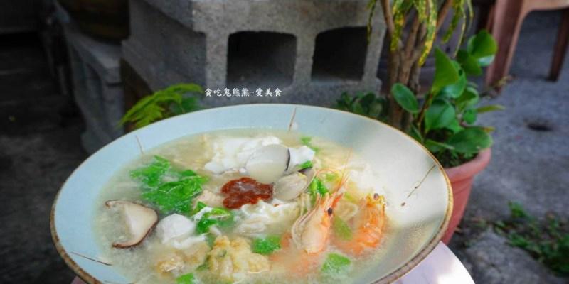 高雄鹽埕美食 竺之丼日式台料理,家庭式,吃飽又不貴