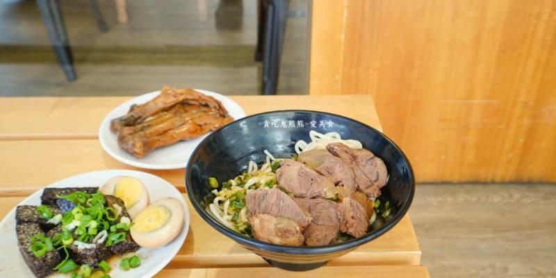 高雄美食 新興區/慕禾麵家-突破傳統不一樣的麵點小吃