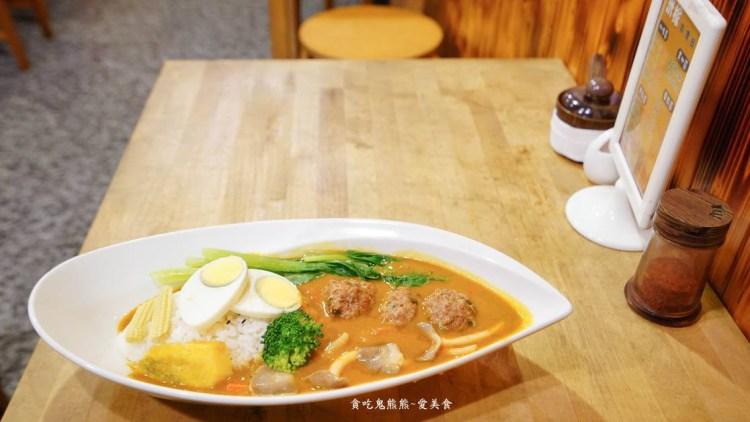 高雄美食 三民區/米稼咖哩飯-用媽媽愛心製作的好咖哩