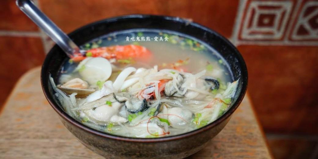 三民美食 大昌海產粥-正新鮮不腥又多料,能吃出鮮味的一碗