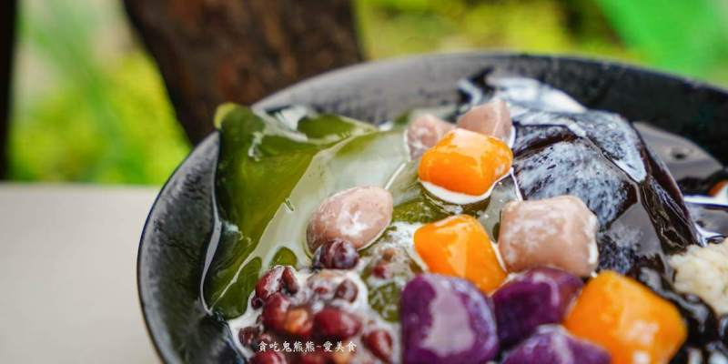 高雄美食 左營區/小草冰吧-凍圓,天然自製很實在配料