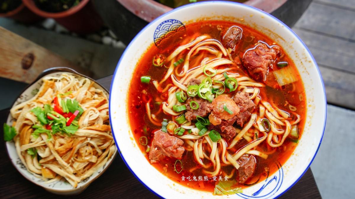 高雄前鎮麵店 林冠均重慶麻辣麵食堂-牛肉麵,嘴巴辣又燙,四川級的辣