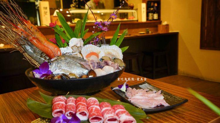 高雄美食 鼓山區/五本日本料理&鍋物-今天當個日本人,在日式庭院木房子裡享用職人精選日本料理與鍋物吧