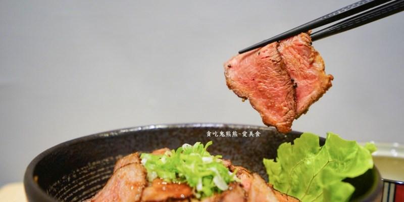高雄美食 苓雅區/The丼-日本師傅手作丼飯,嚐過北海道帶廣豚丼沒?試吃看看