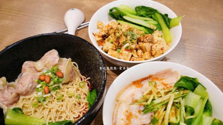 高雄苓雅麵店 玲波重慶小麵-香辣帶麻的平民美食