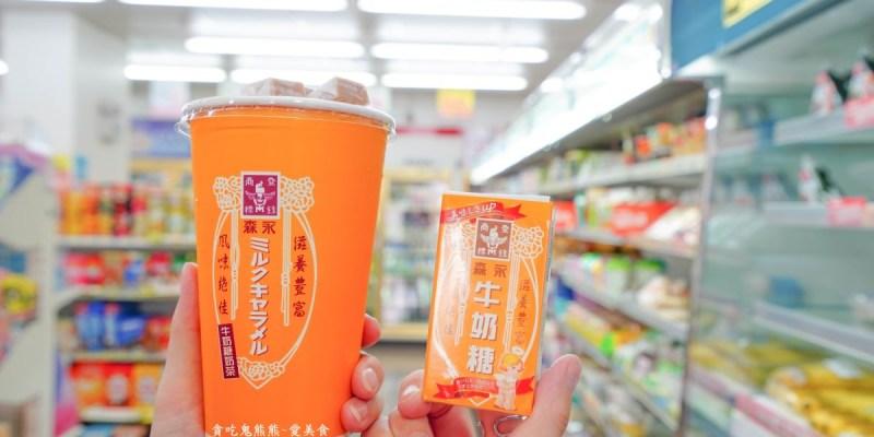 7-ELEVEN-森永牛奶糖奶茶