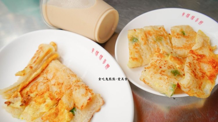 高雄美食 前鎮區/黃媽媽早餐店-古早味蛋餅,焦脆內軟Q口感,棒棒Der
