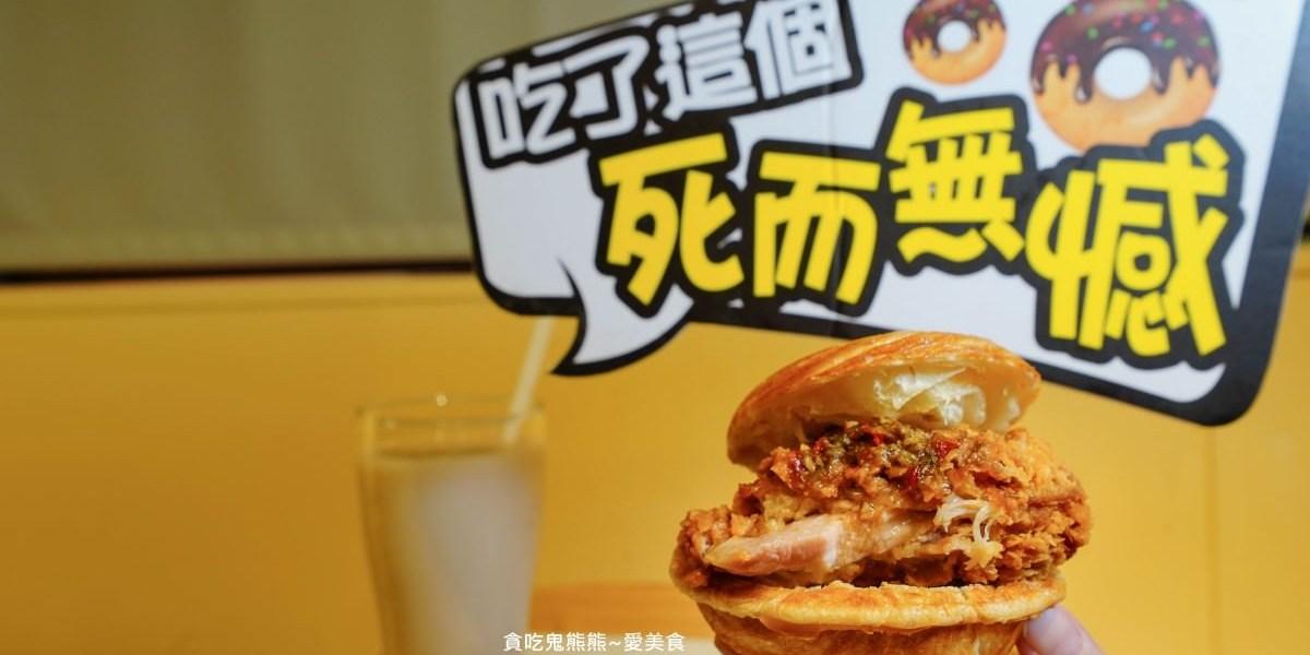 高雄甜甜圈 療癒甜甜圈升級版-甜甜圈套餐,創造自己的隱藏版甜甜圈口味(已換地點)