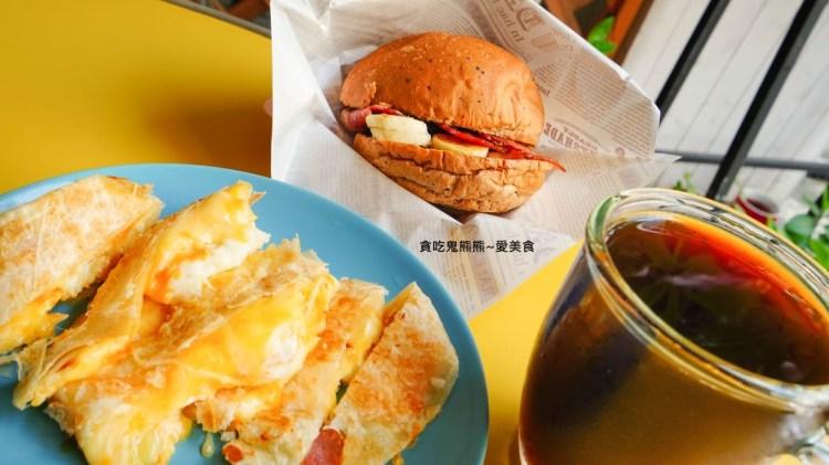 高雄苓雅早午餐 捷米早安主廚-起士滿滿,薯泥起士脆皮蛋餅