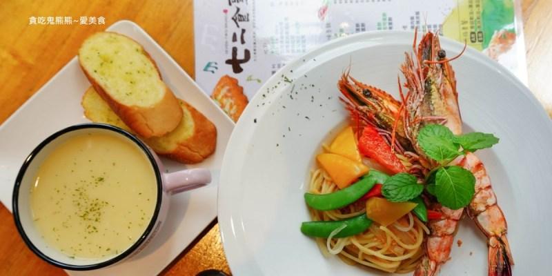 高雄三民早午餐 七二食事(7214)早午餐-新菜推出,週年慶滿百送20好優惠