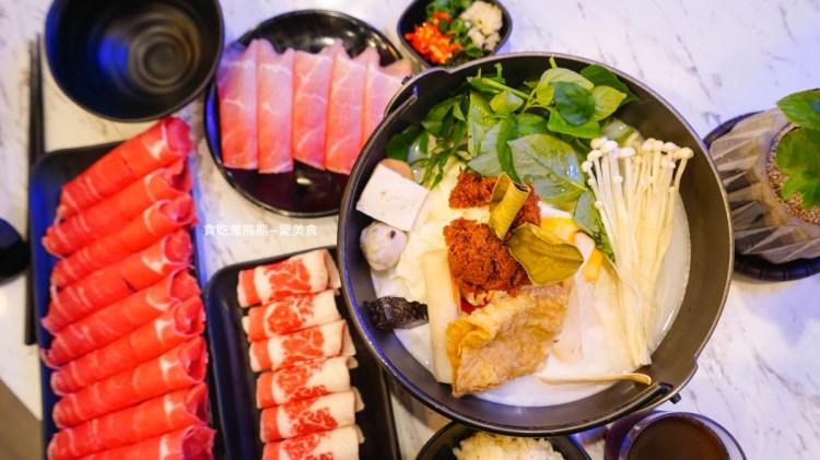 高雄三民區火鍋 鍋研堂 hot pot studio-個人鍋-泰式椰奶,韓式泡菜,湯頭好喝到額樂,紅茶白飯免費續