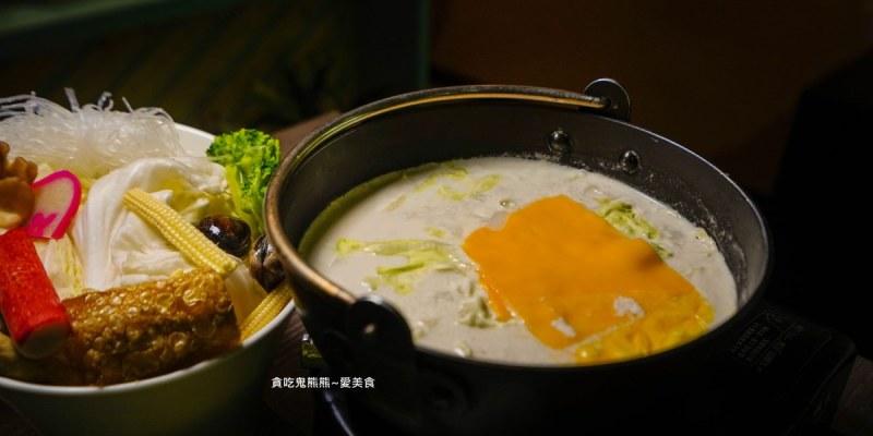 高雄三民火鍋 啵啵ㄦ午晚餐-北海道牛奶150元,天呀,CP值滿滿