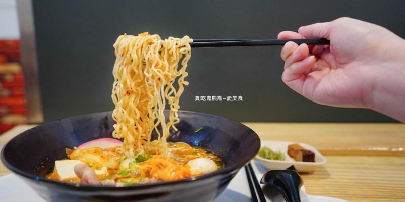 高雄鼓山鍋燒麵 品睿鍋燒麵-酸味足,嗆的有味韓式泡菜鍋燒麵,濃醇味美牛奶起士鍋燒麵