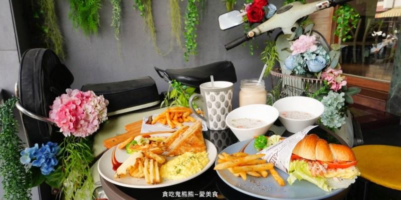 高雄三民早午餐 I-smile愛思麥爾早午餐輕食專売-濃湯可以續,加飯加麵不用錢號稱高雄CP值最高早午餐