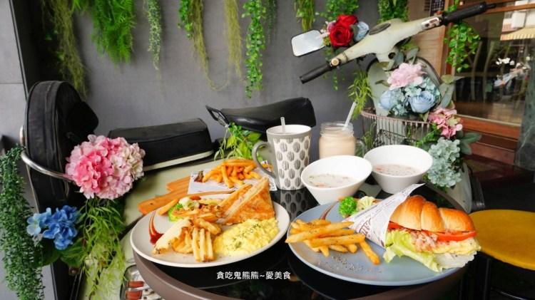 (2020年1月更新)高雄早午餐,收錄最多共70間大集合-BRUNCH.輕食.傳統,持續更新中