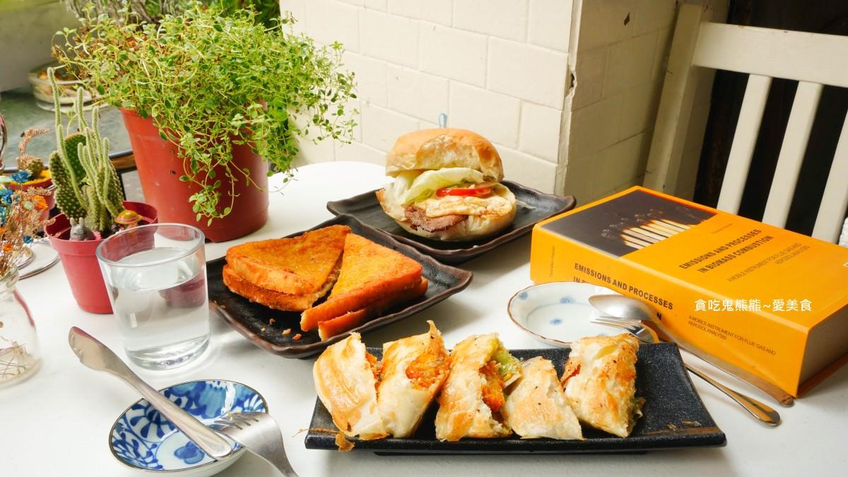 高雄早午餐 New Life 輕食早午餐 精緻下午茶-不油膩日式豬排蛋餅,香醇胡麻香燒肉堡,無法不愛花生西多士(已歇業)