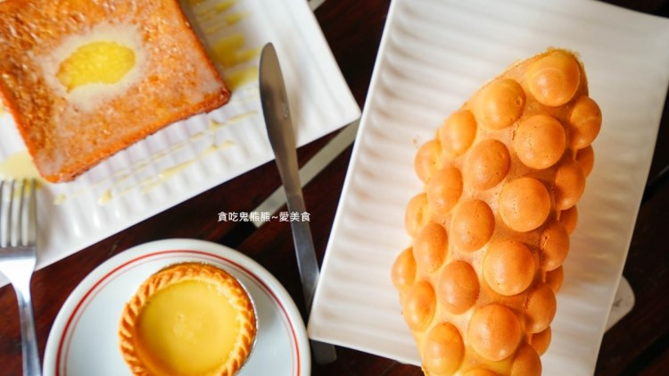 高雄茶餐廳 方記茶餐室 × 香港私房甜點-香港人開的茶餐,原料茶葉來自於香港