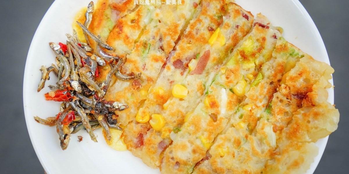 高雄三民早餐 阿梅早點-傳統麵漿蛋餅配小魚乾辣油最無敵的吃法