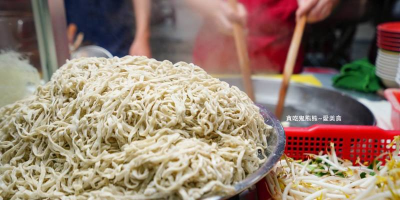 高雄前鎮麵店 光華鹽水意麵-很韌麵條搭配會回味的肉燥,好吃到嫑嫑
