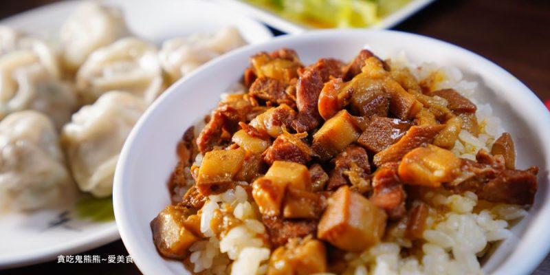 高雄陽春麵 麵食堂-肉感足手工大水餃,醬香肉燥飯,香郁麻醬麵,再來一碗招牌麵吧