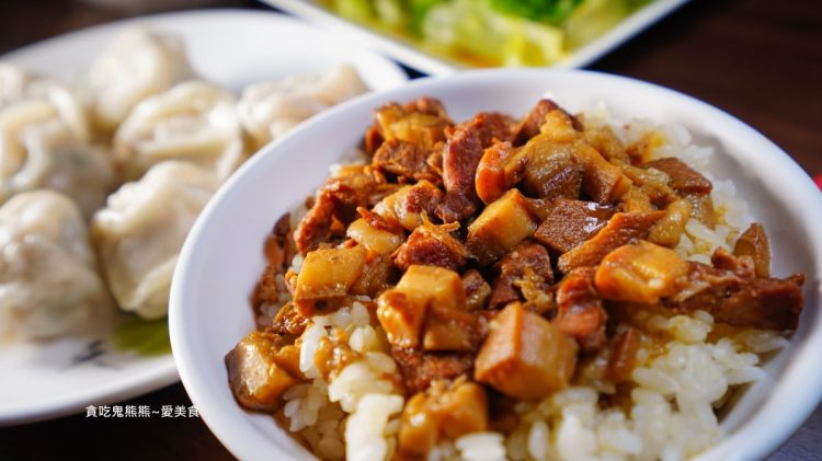 高雄前鎮麵店 麵食堂-肉感足手工大水餃,醬香肉燥飯,香郁麻醬麵,再來一碗招牌麵吧