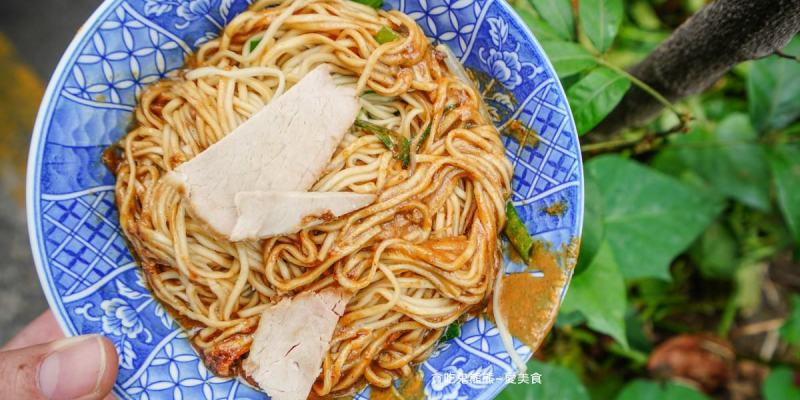 高雄苓雅麵店 文璋陽春麵-鴨肉麵湯頭甘甜,拌入沙茶與麻醬的麵條好涮嘴